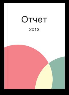 2013-0