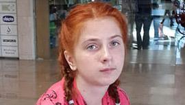 Афенова Анастасия Александровна