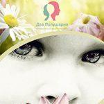 Фонд «Два Полушария» примет участие в благотворительном фестивале «Добрая Москва»
