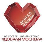 Друзья! Вот и прошёл Фестиваль «Добрая Москва 2016»!