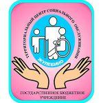 Фонд «Два Полушария» передал подарки в отдел социальной реабилитации детей-инвалидов «Жулебино»