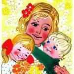 Фонд «Два Полушария»с радостью поздравляет всех женщин, больших и маленьких, с 8 Марта!