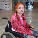 Сбор закрыт! Афенова Анастасия пройдёт курс реабилитации в Открытой клинике Куркино!