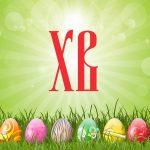 Поздравляем со Светлым Христовым Воскресением!